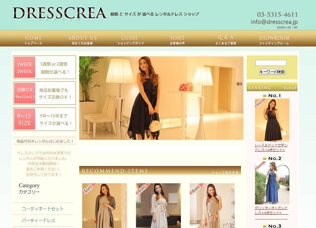 dresscrea