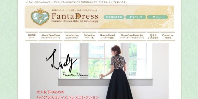 5f9a64b233b05 レンタルドレスはどこが人気で格安?パーティードレスをレンタルできる ...