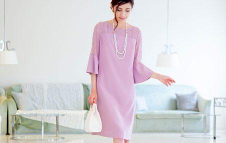 結婚式のお呼ばれはピンクのドレスで華やかに! 大人女子に似合うワンピース6選