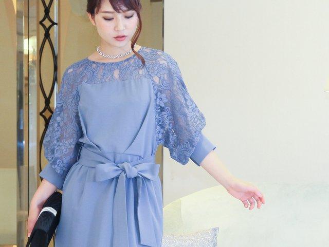 ドルマリンスリーブがおしゃれな水色ドレス