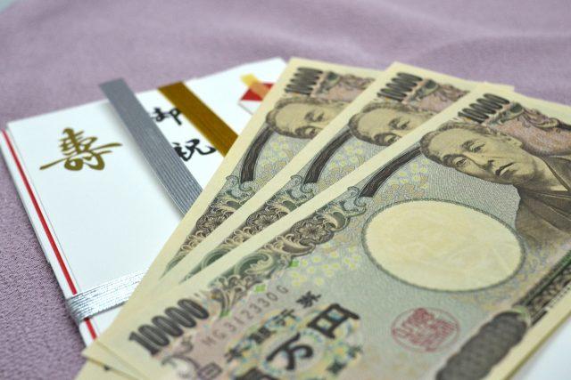 ご祝儀の金額の相場は3万円から