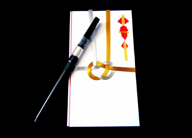 ご祝儀袋は濃い黒の筆ペンで書く