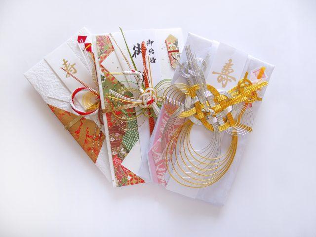 金額に適したご祝儀袋の選び方