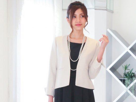 セレモニースーツ(レディース)はおしゃれに「着まわす」が常識!