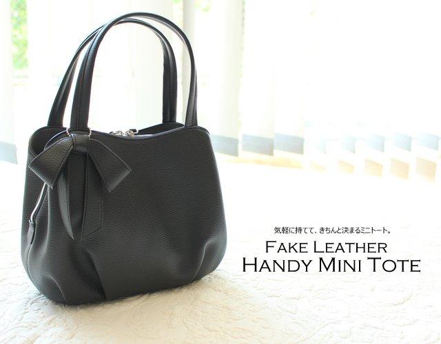 入学式には小ぶりで収納力のあるバッグを