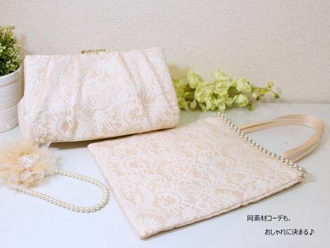 同素材のバッグと合わせて持つことができるサブバッグ!