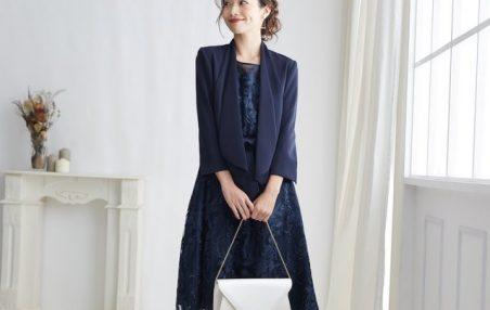 大きいサイズのドレスは、膨張色ではない濃色のドレスを選ぶ!